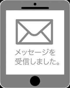 スマホアプリ「ナイツクロニクル」配信開始! 各種キャンペーンの豪華報酬もプレゼント中!