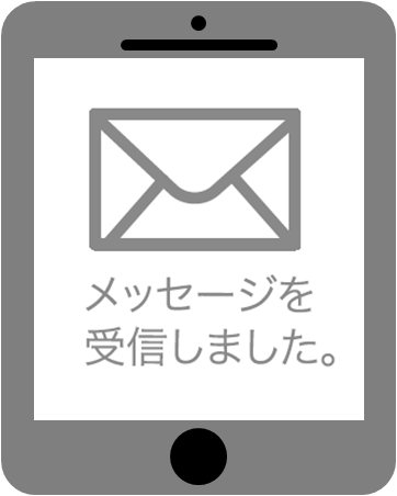 Gmailついに受信添付ファイル25MB→50MB対応へ