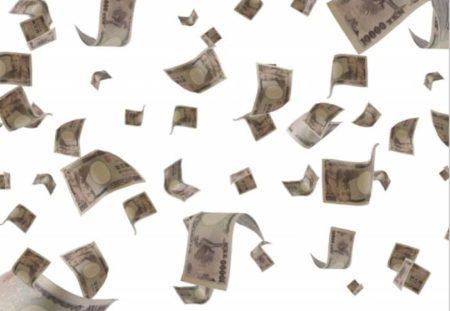 コロナで揺れる政権「国民に10万以上現金給付」について野党が提言などのニュースで国民の感情が揺れる