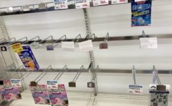 購入注意!マスク・体温計等、商品が売り切れ。通販では価格吊り上げや粗悪品被害が続出。