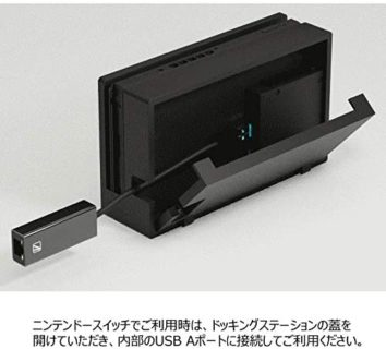 任天堂Switchのネットワーク途切れを防止するには!?LANアダプターが手軽でおすすめ