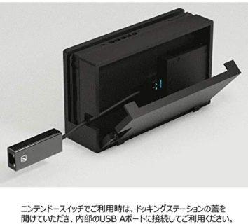 任天堂Switchのネットワーク途切れを防止するには!?LANアダプターが手軽でおすすめ