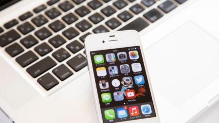 ipad,iphoneを遠隔操作!親等に持たせたスマホを遠隔操作したい人向け