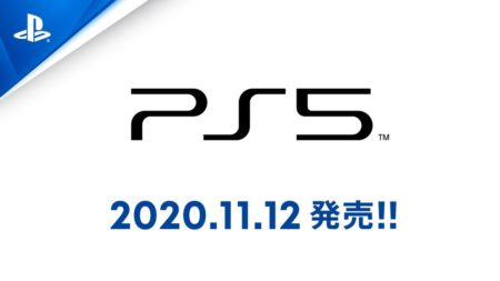 "PlayStation 5""PS5""人気予測、予約or抽選入手を一挙紹介!"